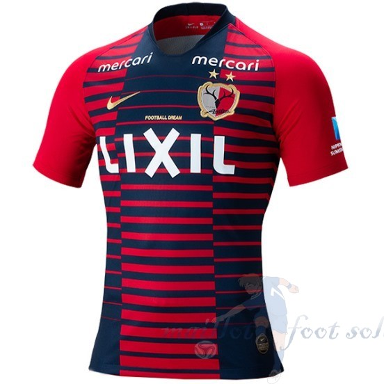 Pas Cher Maillot Foot Nike DomiChili Maillot Kashima Antlers 2019 2020 Rouge